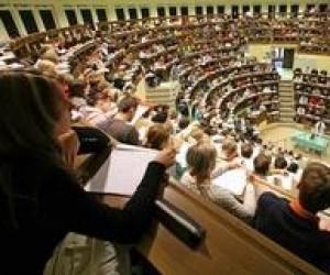 Высшее учебное заведение в Германии и его подразделения