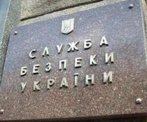 """В СБУ подтвердили, что проводили """"разъяснительную работу"""" с ректором УКУ"""