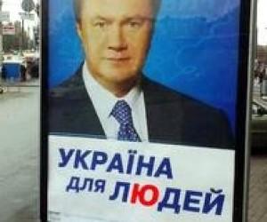 Старшеклассникам и студентам Крыма расскажут за кого голосовать