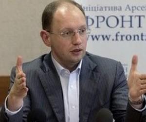 Яценюк выступает за усиление самоуправления украинских вузов