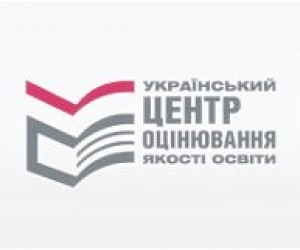 Центр оценивания обнародовал ответы на тесты по украинскому языку и литературе