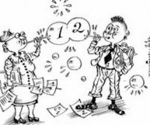 Учет среднего балла аттестата при поступлении спровоцировал подделку оценок