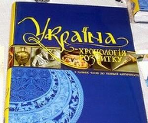 17 июня состоится первая сессия внешнего оценивания по истории Украины