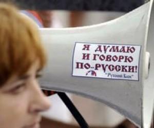 Власти Крыма требуют сделать вузы русскоязычными