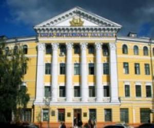 Киево-Могилянскую академию передали в сферу управления Минобразования