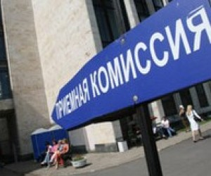 Министерство образования призвало вузы улучшить работу приемных комиссий