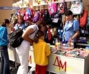 В Киеве будут проведены традиционные школьные ярмарки