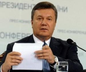 """Три вуза получили от Януковича статус """"национального"""""""