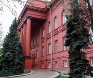 Прокуратура проводит проверку в Университете Шевченко