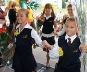 Украина отмечает День знаний