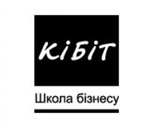 Школа бизнеса КИБИТ представит программы МВА и Mini МВА