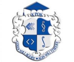 "УНИ МППО Университета ""КРОК"" продолжает набор на программу ""Бизнес-администрирование"""
