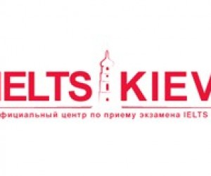 Бесплатный семинар: Секреты об IELTS