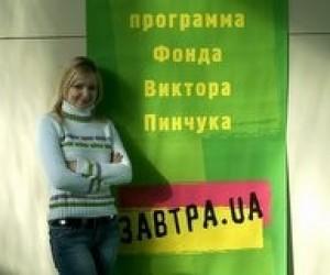 Фонд Виктора Пинчука начинает поиск талантливых студентов в Украине