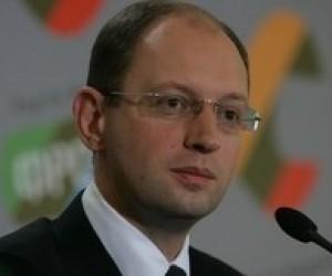 Государство не имеет права выпускать безработных за бюджетные деньги, - А.Яценюк