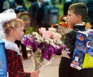 5 октября - Всемирный день учителей