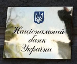 В Украине создадут учебно-тренировочный национальный банк