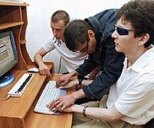 Слепым детям подарили возможности современных технологий