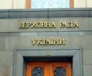 В Верховную Раду вызывают министра образования Табачника