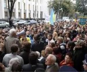 Профсоюз намерен провести 26 октября акцию протеста
