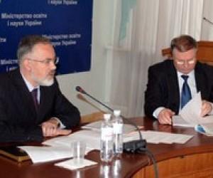 Начал работу Комитет по государственной премии Украины в области образования