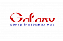 Galaxy Language Centre